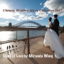 Romantic Wedding March X Bridal Canon in Bb